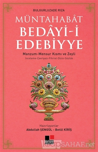 Müntahabat Bedayi-i Edebiyye - Abdullah Şengül-   Yeni ve İkinci El Uc
