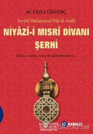 Niyazi-i Mısri Divanı Şerhi - Seyyid Muhammed Nur'ul-Arabi- | Yeni ve