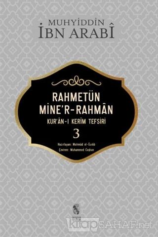 Rahmetün Mine'r-Rahman - (Kur'an-ı Kerim Tefsiri 3) - Muhyiddin İbn Ar