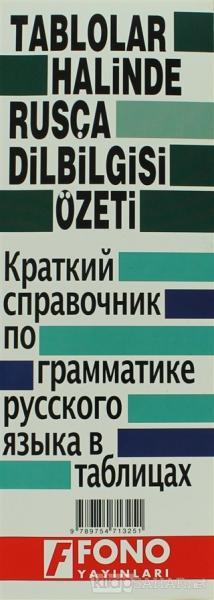 Rusça Fiil Zamanları ve Dilbilgisi Tablosu - Kolektif | Yeni ve İkinci