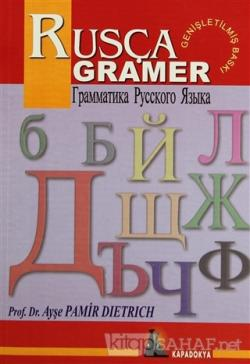 Rusça Gramer - Ayşe Pamir Dietrich | Yeni ve İkinci El Ucuz Kitabın Ad