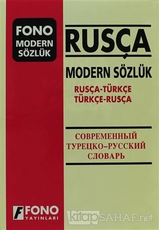 Rusça Modern Sözlük (Rusça / Türkçe - Türkçe / Rusça) (Ciltli) - Kolek