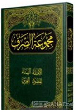 Sarf Kitabı (Arapça) (Ciltli) - Kolektif | Yeni ve İkinci El Ucuz Kita