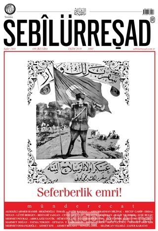 Sebilürreşad Dergisi Sayı: 1045 Ekim 2019 - Kolektif   Yeni ve İkinci