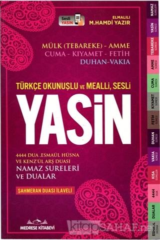 Sesli Yasin Türkçe Okunuşlu ve Mealli (Orta Boy, Kırmızı Kapak) - Elma