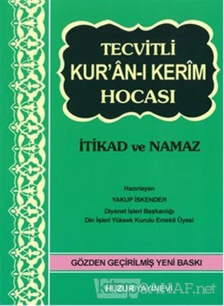 Tecvitli Kur'an-ı Kerim Hocası Kod:036 - Yakup İskender | Yeni ve İkin