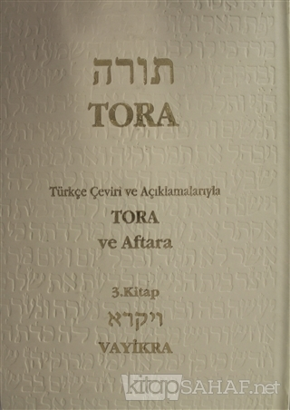 Tora ve Aftara Vayikra 3. Kitap (Ciltli) - Anonim- | Yeni ve İkinci El