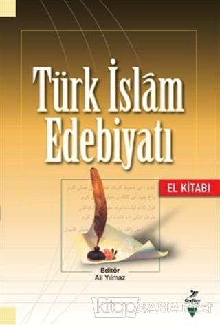 Türk İslam Edebiyatı (El Kitabı) - Ali Yılmaz   Yeni ve İkinci El Ucuz