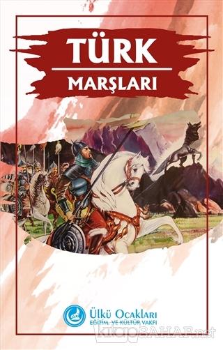 Türk Marşları - Ferit Şentürk | Yeni ve İkinci El Ucuz Kitabın Adresi