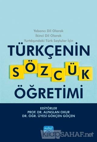 Türkçenin Sözcük Öğretimi - Akif Yavuz Özdemirel | Yeni ve İkinci El U