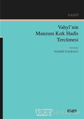 Vahyi'nin Manzum Kırk Hadis Tercümesi - Hamdi Nalbant   Yeni ve İkinci