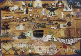 Yapboz - İslamiyet - | Yeni ve İkinci El Ucuz Kitabın Adresi