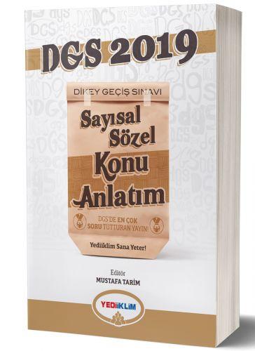 2019 DGS SAYISAL SÖZEL MANTIK KONU ANLATIMLI - KOLLEKTİF | Yeni ve İki