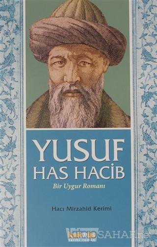 Yusuf Has Hacib - Hacı Mirzahid Kerimi | Yeni ve İkinci El Ucuz Kitabı