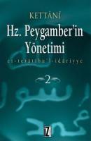 Hz.Peygamber'in Yönetimi (2 Cilt)