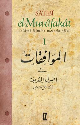 El-Muvâfakât (4 Cilt)