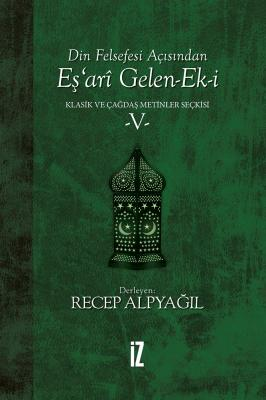 Eş'arî Gelen-Ek-i