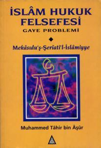 İslam Hukuk Felsefesi