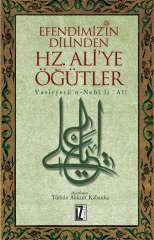 Efendimiz'in Dilinden Hz. Ali'ye Öğütler