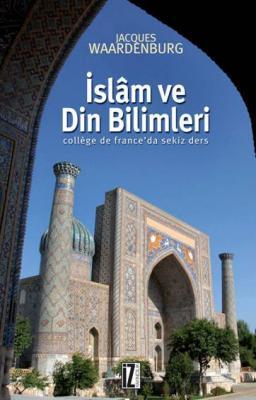 İslam ve Din Bilimleri