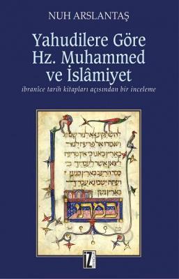 Yahudilere Göre Hz. Muhammed ve İslâmiyet