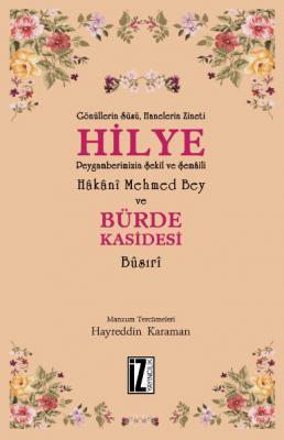 Hilye