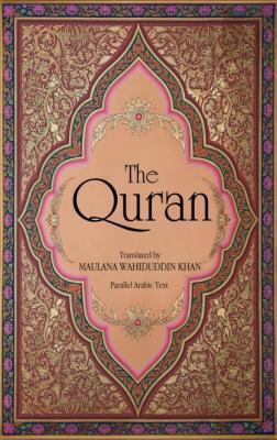 The Quran - [Satış Dışı]