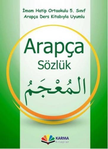 Arapça Sözlük 5.Sınıf Münevvere Kocaer