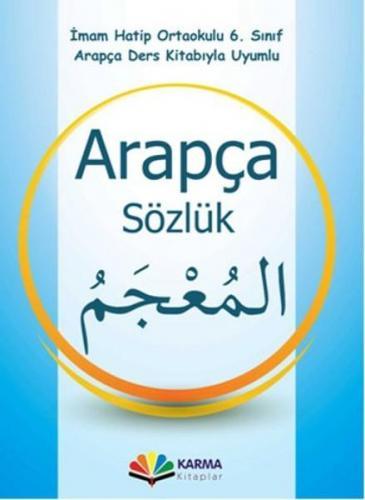 Arapça Sözlük 6.Sınıf Münevvere Kocaer