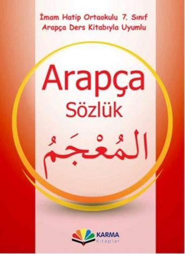 Arapça Sözlük 7.Sınıf Münevvere Kocaer