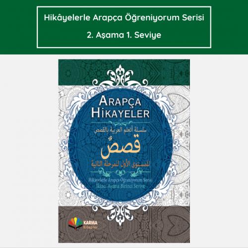Hikâyelerle Arapça Öğreniyorum 2. Aşama 1. Seviye (Ciltli) Abdullah Fe