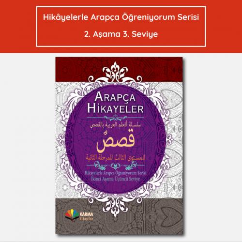 Hikâyelerle Arapça Öğreniyorum 2. Aşama 3. Seviye (Ciltli) Abdullah Fe