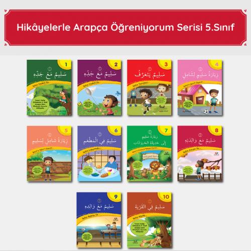 5. Sınıf Arapça Hikâye Seti Münevvere Kocaer