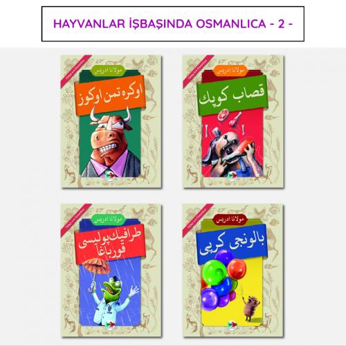 Hayvanlar İşbaşında Osmanlıca - 2 - Mevlâna İdris