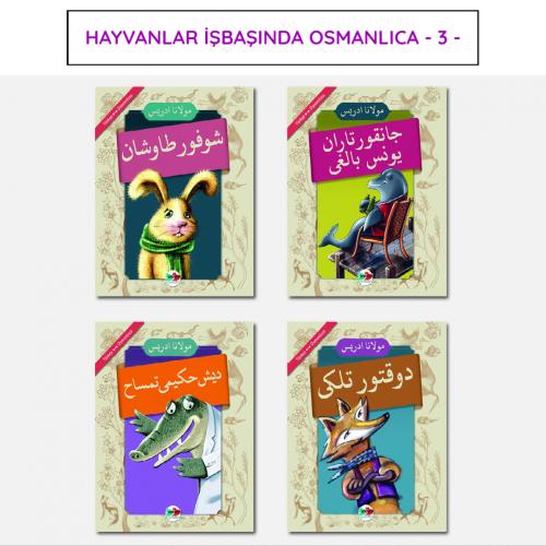 Hayvanlar İşbaşında Osmanlıca - 3 - Mevlâna İdris