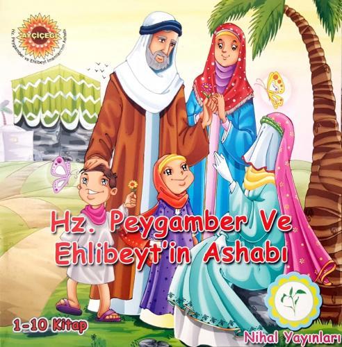 Hz. Peygamber ve Ehlibeyt'in Ashabı %25 indirimli Mehdi Vehidi Sadr