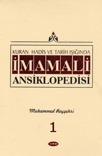 İmam Ali Ansiklopedisi c.1 %28 indirimli Muhammed Reyşehri