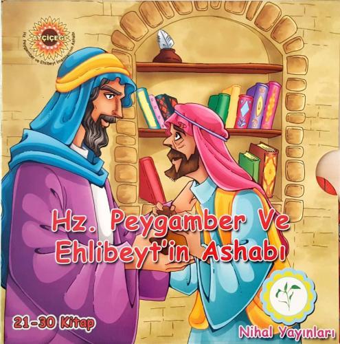Hz. Peygamber ve Ehlibeyt'in Ashabı %30 indirimli Mehdi Vehidi Sadr