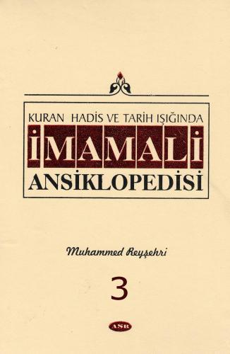 İmam Ali Ansiklopedisi c.3 %28 indirimli Muhammed Reyşehri