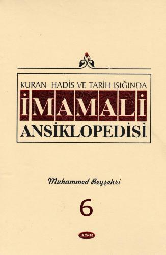 İmam Ali Ansiklopedisi c.6 %28 indirimli Muhammed Reyşehri