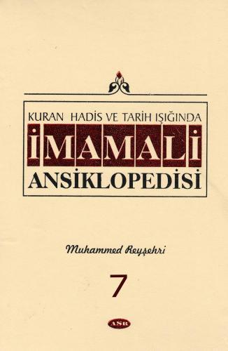 İmam Ali Ansiklopedisi c.7 %28 indirimli Muhammed Reyşehri