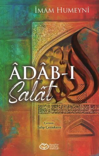 Âdâb-ı Salât İmam Humeyni