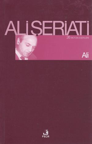 Ali %20 indirimli Dr. Ali Şeriati