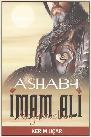 Ashab-ı İmam Ali (a.s) Kerim Uçar