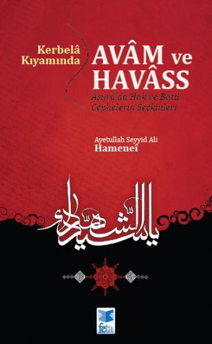 Avâm ve Havâss %20 indirimli Ayetullah el-Uzma Seyyid Ali Hüseynî Hama