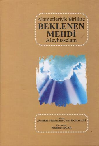 Beklenen Mehdi (a.s) Ayetullah Muhammed Cevat Horasani