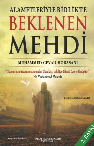 Beklenen Mehdi Ayetullah Muhammed Cevat Horasani