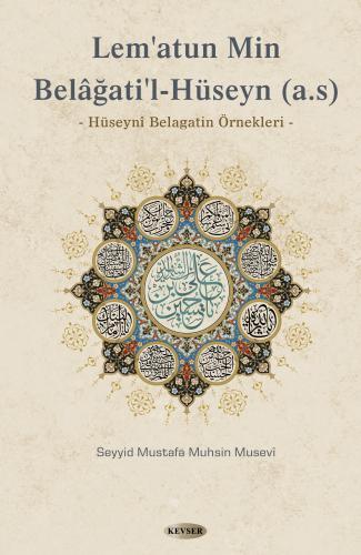 Belâğati'l-Hüseyn (a.s) Seyyid Mustafa Muhsin Musevî