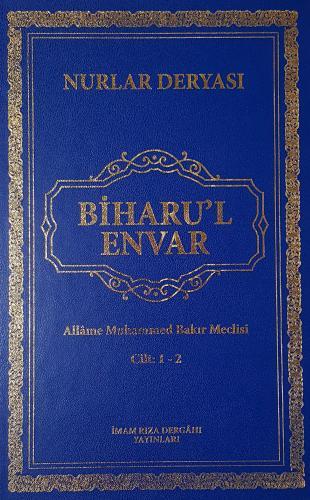 Biharu'l Envar C. 1-2 Allâme Muhammed Bakır Meclisi