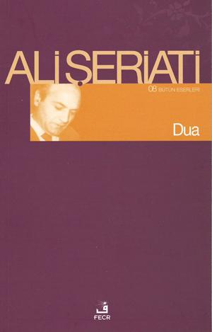 Dua Dr. Ali Şeriati